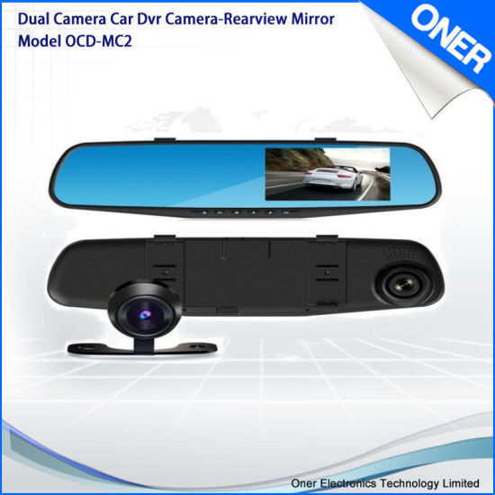 Rearview Mirror Car DVR Camera Recorder with Dual Camera pictures & photos