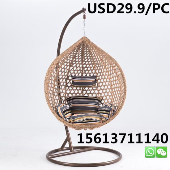 Cool Leisure Patio Wicker Outdoor Rattan Double Swing Garden Furniture Hanging Chair Alphanode Cool Chair Designs And Ideas Alphanodeonline