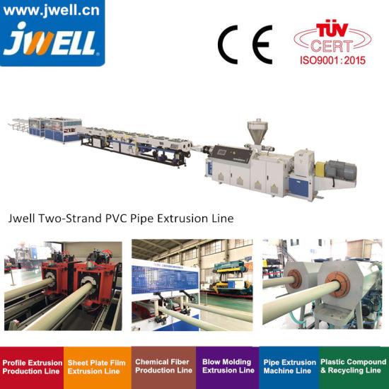 Plastic Pipe Machine/Plastic Corrugated Pipe Tube Machine/Plastic Pipe Production Line/Plastic Pipe Manufacturing Plant/PPR PE HDPE PVC Pipe Making Machine