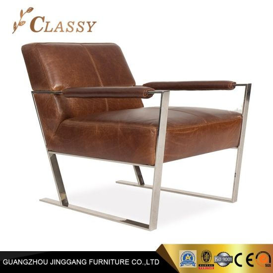 High Quality Hotel Lobby Furniture Brown Leather Accent Chair