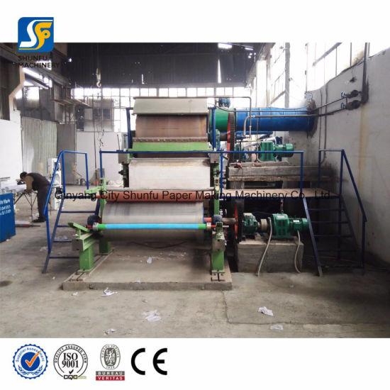 2018 Hot Sale Rolling Paper Making Machine Price pictures & photos