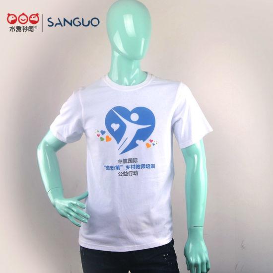 Manufacturer Wholesale Men Printed Stylish Short Sleeves T-Shirt