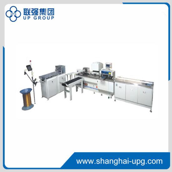Double Wire Binding and Punching Machine (Lqw-580)