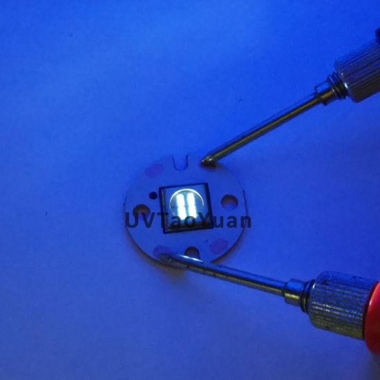 LED UVC Germicidal 90-110MW Sterilizer UV Lamp