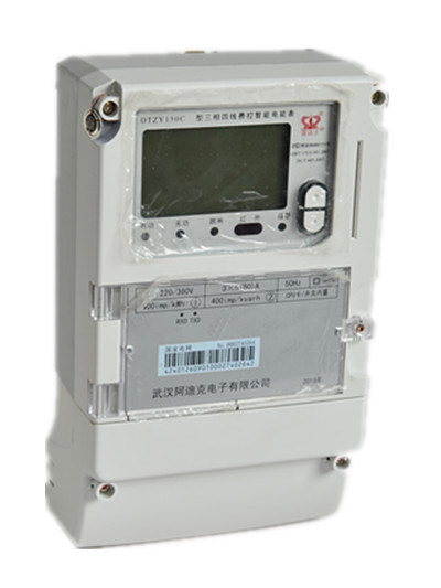 Single Phase Remote-Carrier Fee Control Smart Electric / Power Meter