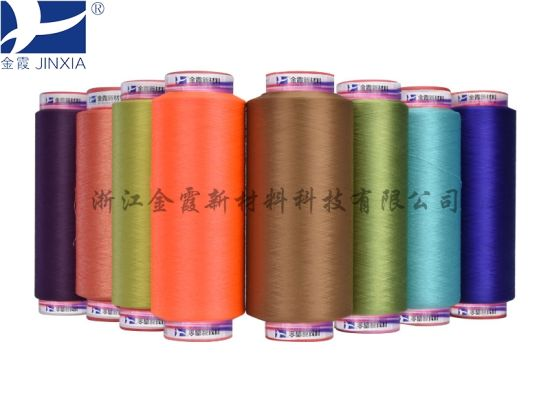 120d/72f Polyester Filament Yarn DTY Dope Dyed pictures & photos