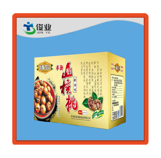 Top Quality Hand-Make Mountain Nut Paper Box