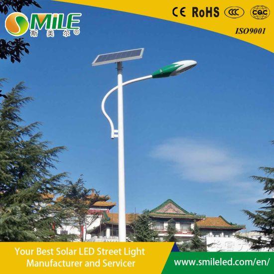 Super Bright 40W 50W 60W LED Integrated Solar Street Light System