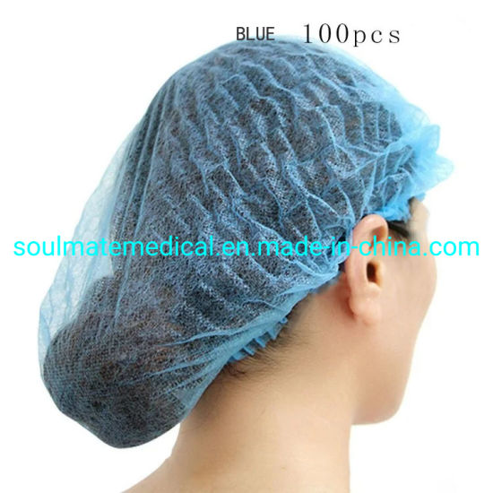 Hair Head Cover Disposable Hat Disposable Surgeon Doctor Cap Kitchen Hairnet, Round Cap, Scrub Hat.