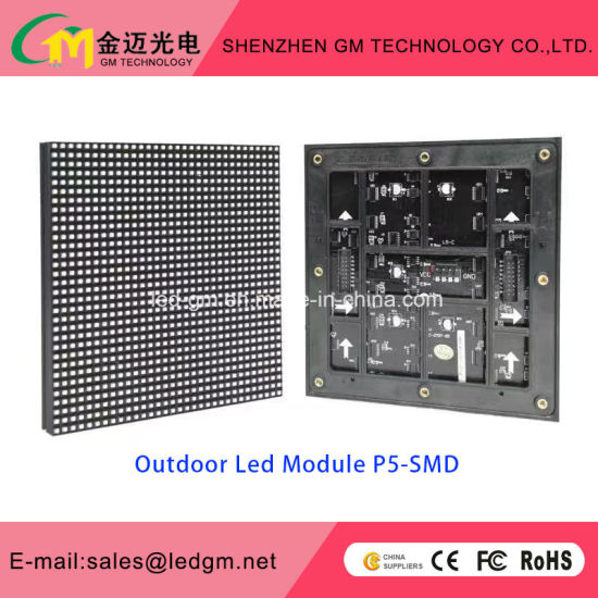 Outdoor Advertising Waterproof P5-SMD LED Screen RGB LED Displa pictures & photos