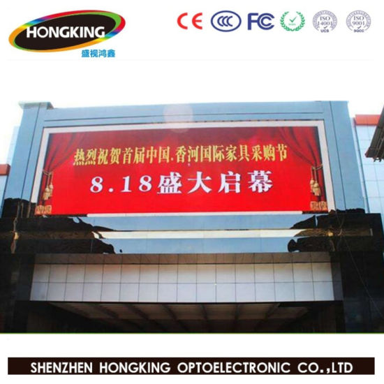 Small P5/P6/P10 Full Color Mobile LED Advertising Billboard