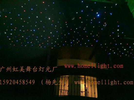 RGB Vison Curtain for Yy Live KTV Bar DJ Wedding Clean Bar T Stage Show