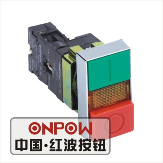 Onpow 22mm Double Head Illuminated Pushbutton Switch (HBY5J-11D/12V, CE, CCC, CB, RoHS)
