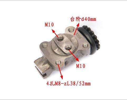 High Quality Auto Parts Forland Foton Brake Cylinder