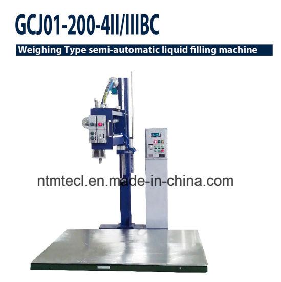 200kg Drum Weighing Type Filling Machine