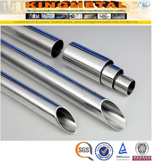 Seamless ASTM A213 TP304L Stainless Steel Heat Exchanger Tube Price pictures & photos
