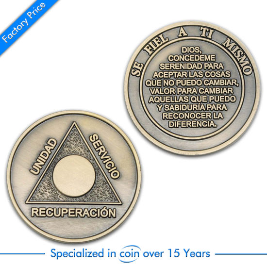 Custom Whole Metal Souvenir Collecting Coin With Enamel Nickle Plating Get Latest Price