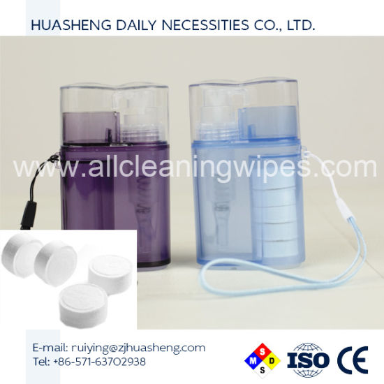 China Airplane Disposable Travel Kit Compressed Towel Wet