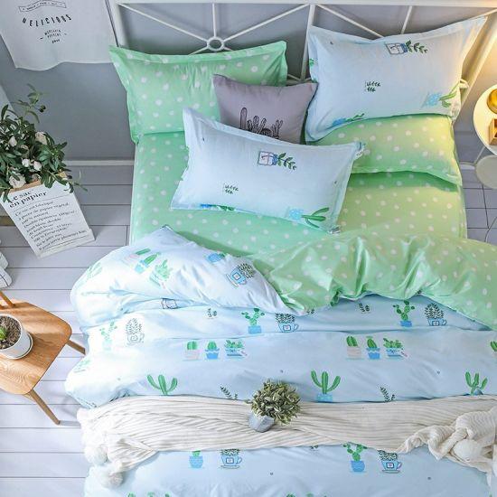 Luxury Velvet Panel Duvet Quilt Cover With Pillow Cases Bedding Set Queen Size