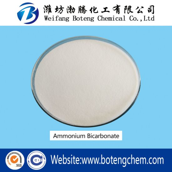 Food Additive Ammonium Bicarbonate Food Grade