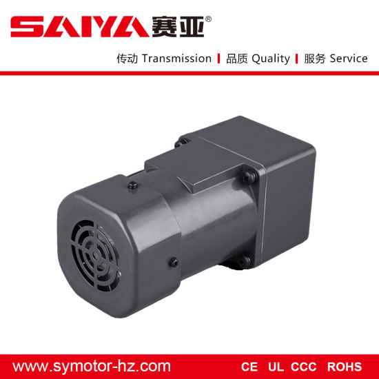 60W Speed Adjustable Gear Motor pictures & photos