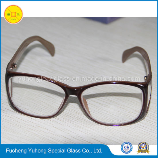 Fu Cheng Yu Hong Radiation Protection Glasses pictures & photos