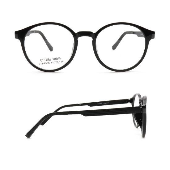 New Swissflex Eyewear Price Memory School Ultem Optical Glasses Frame