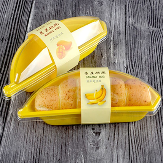 Plastic Banana Cake Packaging Container with Clear Lid