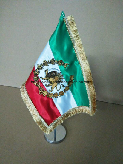 Custom Fabric Table Flag with Delicate Embroidery