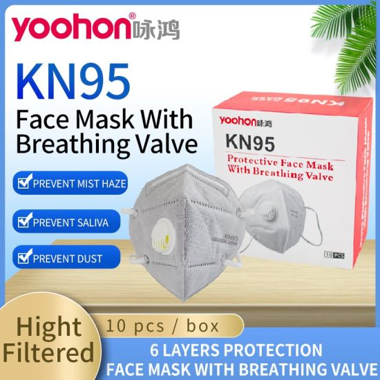 Disposable KN95 N95 Face Mask with Breathing Valve Respirator Filter
