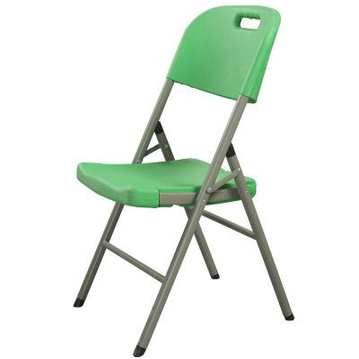 Wholesale White Resin Folding Chair Plastic