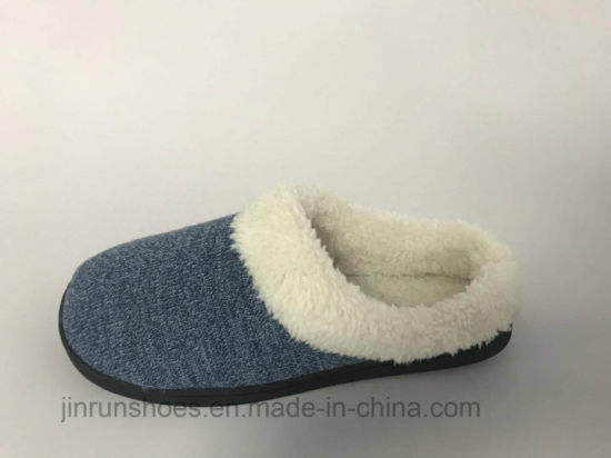 Comfortable Cabel Knit Plush Slipper