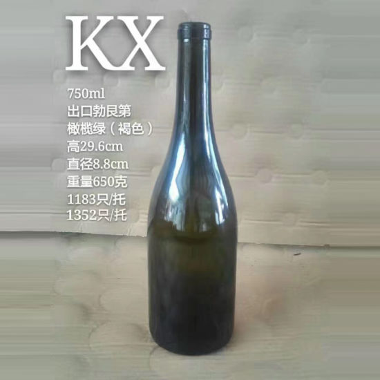 Hot Sale New French Burgundy Wine Glass Bottle