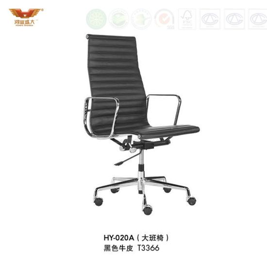 High Back Leather Adjustable Executive Ribbed Customized Chair (HY-020A)