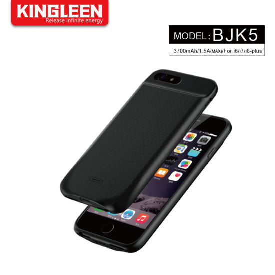 buy popular 169e3 f2954 China iPhone Battery Charging Case for iPhone 8 Plus/7 Plus/6 Plus ...