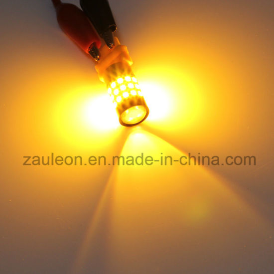 China 3157 (CK Compatible) Amber LED Turn Signal Light for