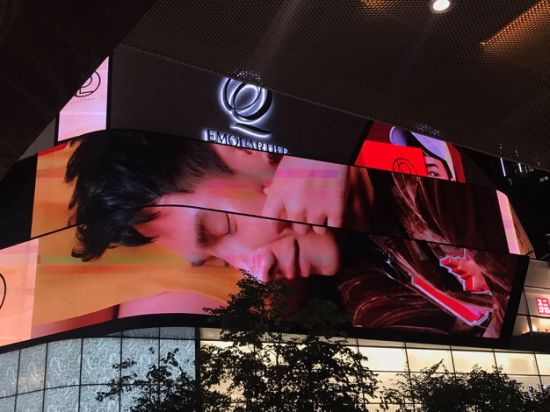 Outdoor HD LED Screen Wall for Advertising pictures & photos