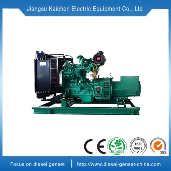 25kVA 20kw Diesel Generator Silent Type Soundproof Cummins Engine 73dB@7m Factory Price