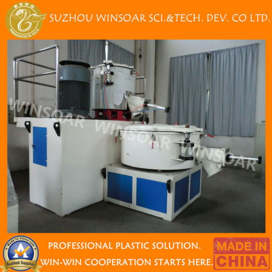 High Speed PVC Plastic Hot and Cold Mixer Machine