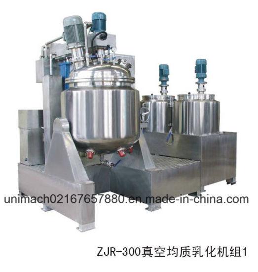 Vacuum Emulsifier Mixer Machine (ZJR-300)