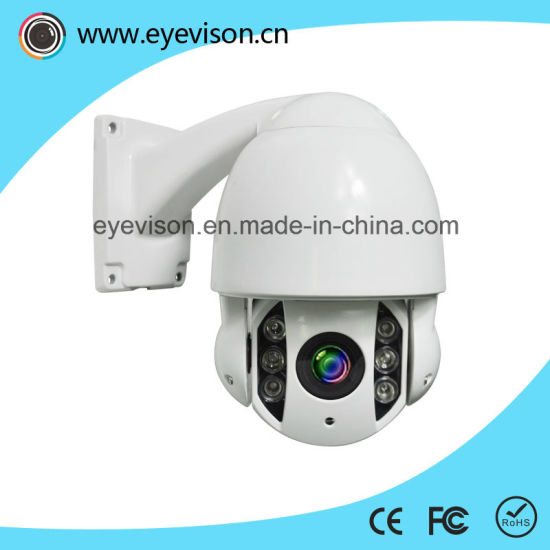 1/3 Inch 960p Ahd PTZ IR High Speed Dome Camera pictures & photos