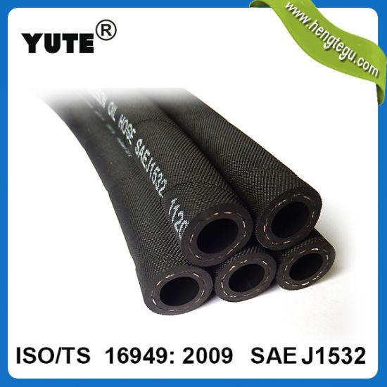 High Performance 3/8 Inch SAE J1532 Transmission Oil Cooler Hose