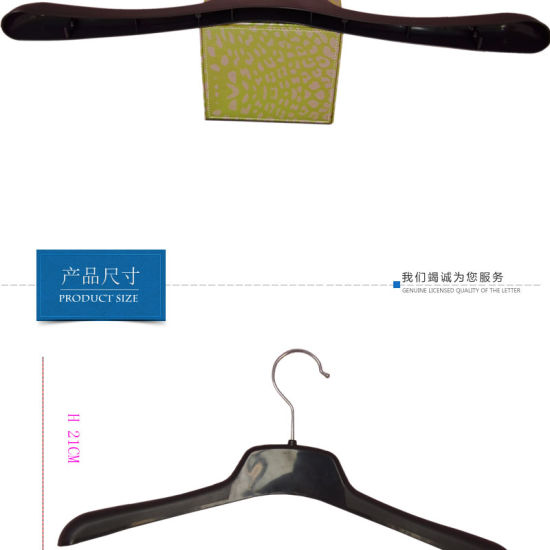 Flat Folding Clothes Hangers for Display Mens Brand Clothes pictures & photos