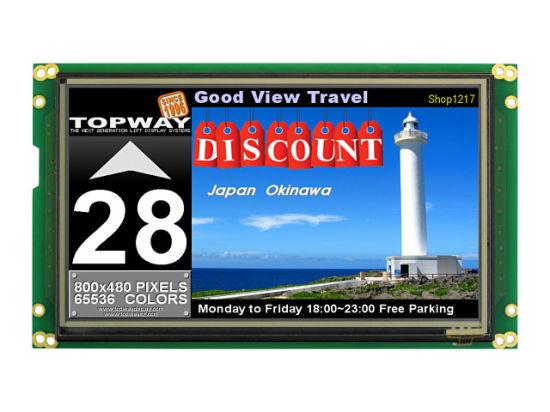 RS232 800X480 7 Inch LCD Module TFT LCD Display