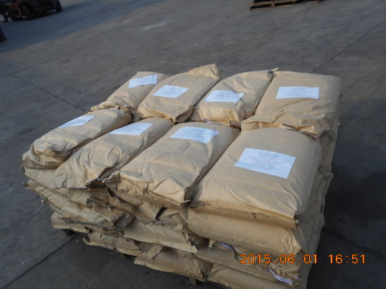 Good Quality Microcrystalline Cellulose Mcc From China Suppliers with Factory Price pictures & photos