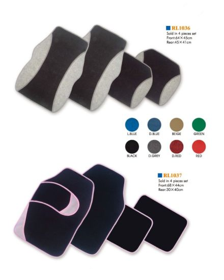 Plastic PVC and Rubber Material Carpet Car Mats (RL1036)