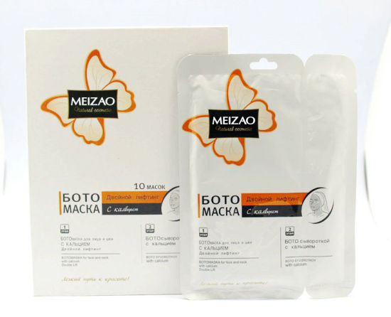 Boto mask for Face and Neck with Calcium Double Lift