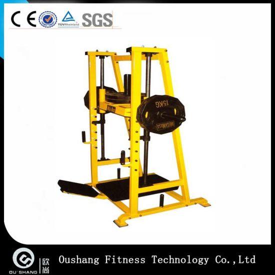 OS-H037 Hammer Strength Plate Loaded Vertical Leg Press Fitness Gym Equipment