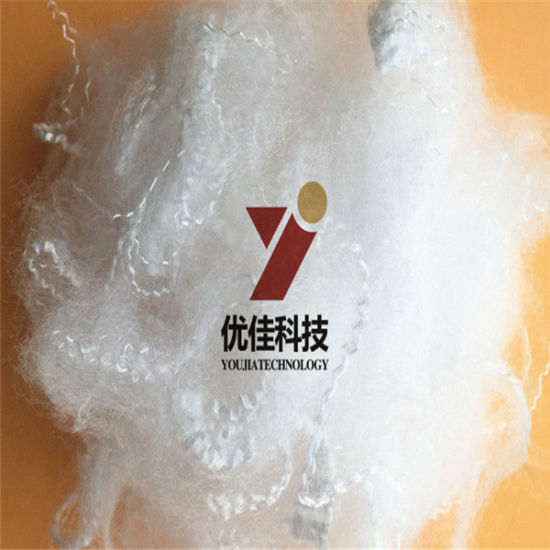 Polyester Fiber for Baby Diaper Raw Materials pictures & photos