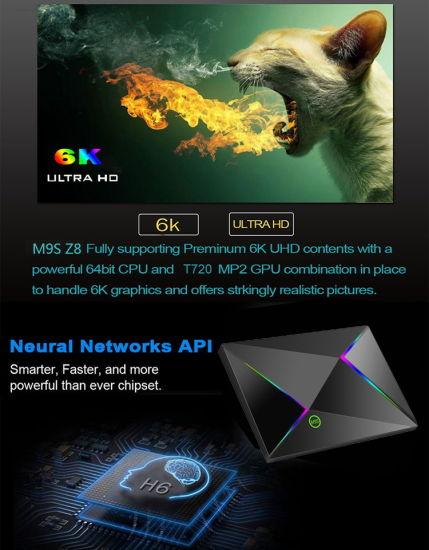 2019 New Arrival M9s Z8 S905X 2g 16g TV Box S905X Ad Player